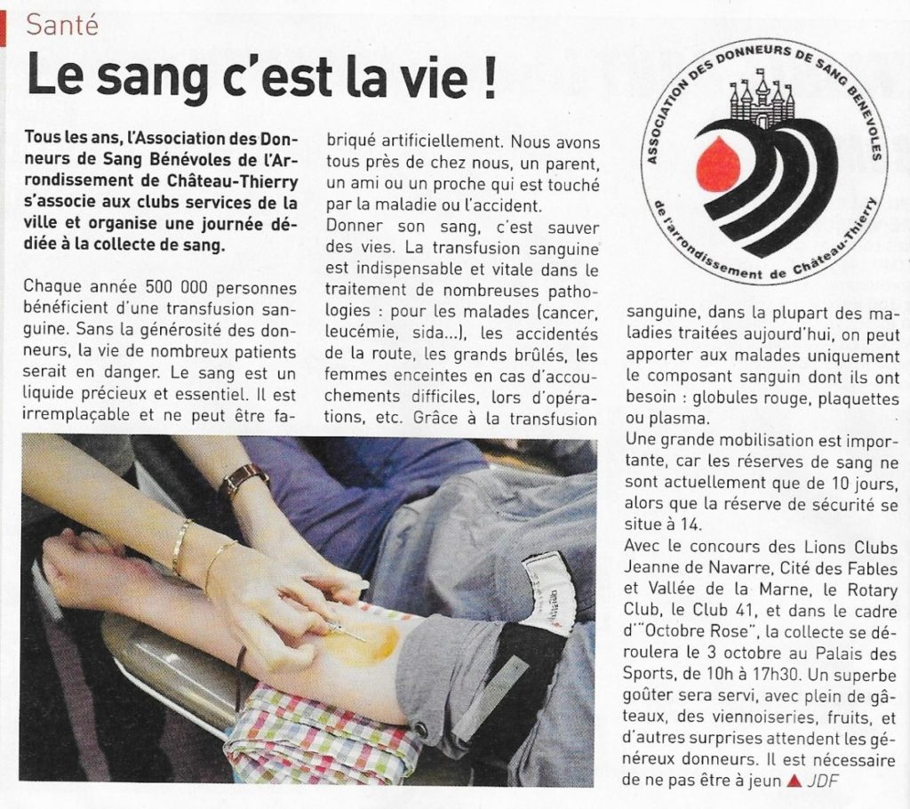 Article don du sang 3 octobre 2017 Rotary-Club Château-Thierry